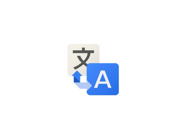 Japanese - 1