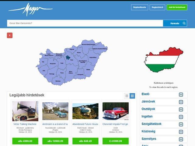 Duna - Hungary Theme - 1
